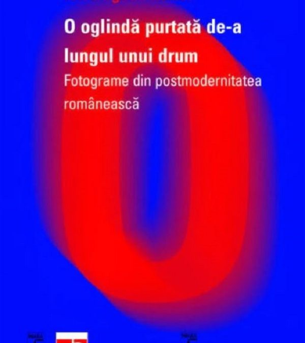 Scriitor în România, ieri și azi